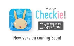Checkie! New version coming soon!