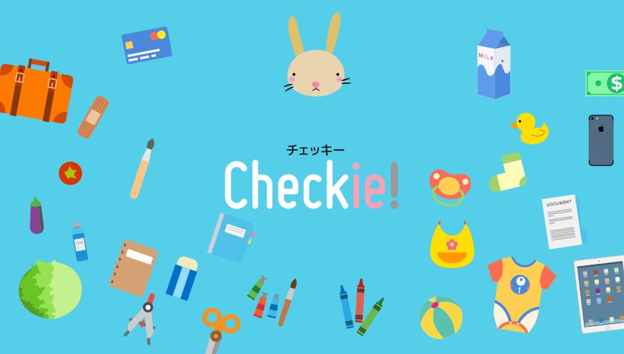Checkie! プレビュー #1/3