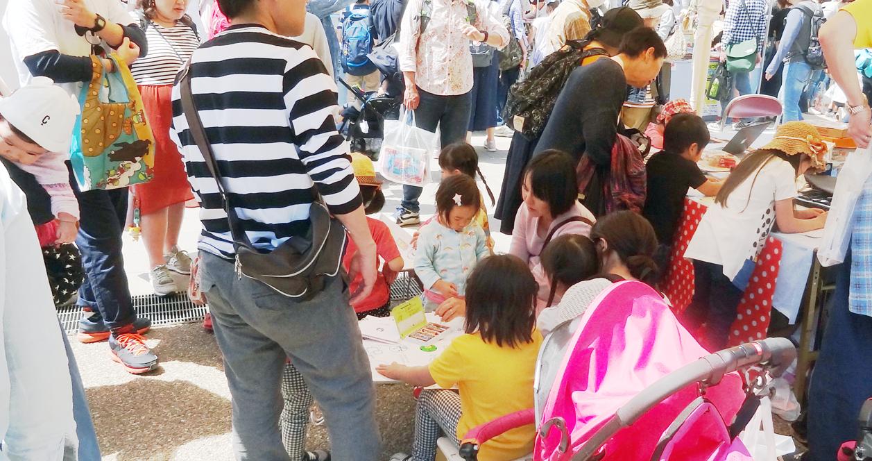 上野の森親子フェスタ 子ども達の素晴らしいデザインが集まりました