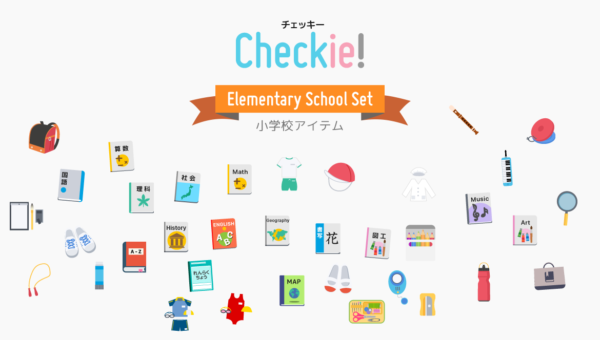 Elementary School Schedule Check with New Cute Items