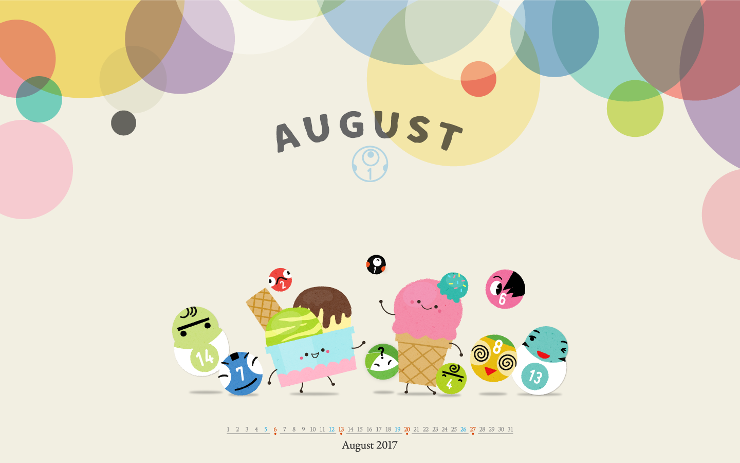 Desktop Calendar Wallpaper for August 2017