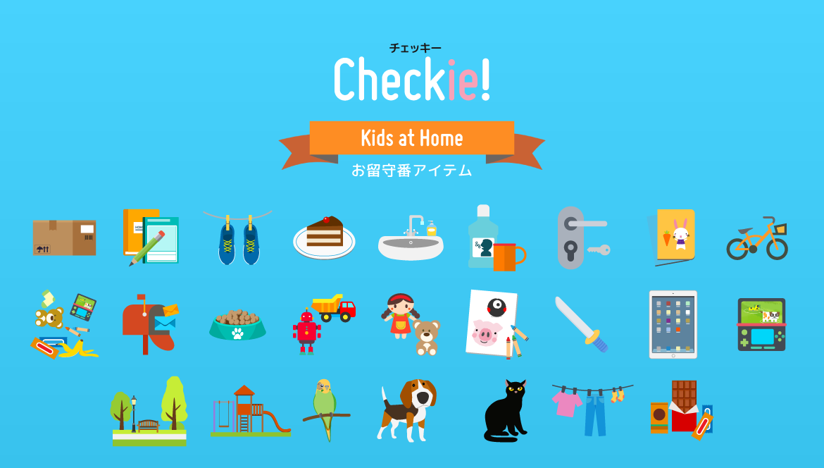 Helpful items to check for your kids at home (to be released soon)