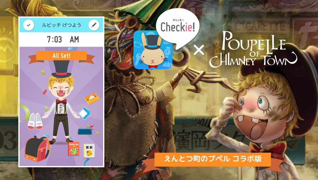 "Another collaboration: Checkie! and ""Search Results PoupeIIe Of Chimney Town"""