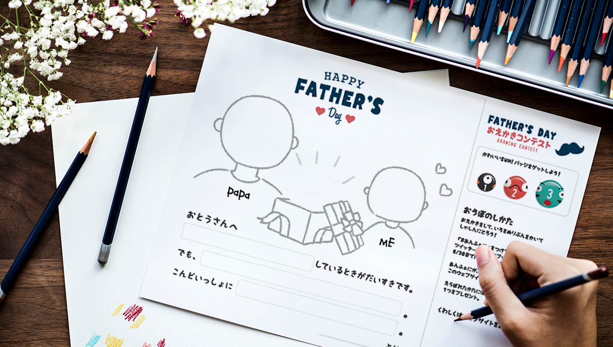 FATHER'S DAY LETTER+ART CONTEST Results!