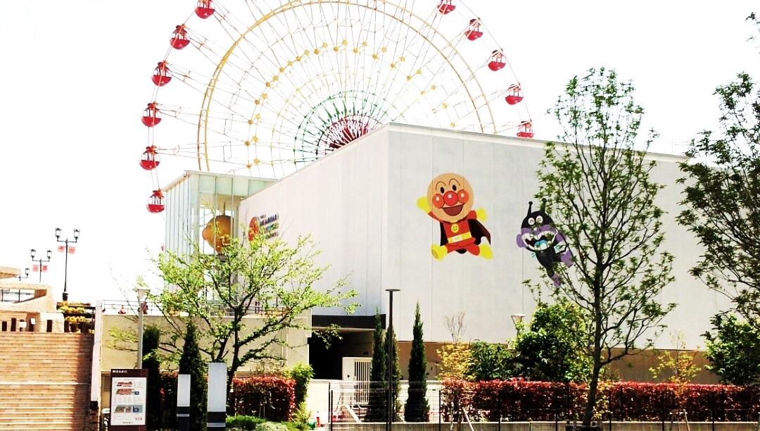 アンパンマンミュージアムに行ってみた♪ ~ 神戸ハーバーランド ~