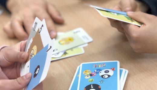 算数脳と創造のセンスを養う、全く新しいカードゲーム SUM! とらんぷ(サムとら)もうすぐ発売!