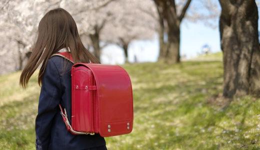チャレンジ一年生で入学準備♪ 入会したら何が届く? ~小学校 通信講座 進研ゼミ~
