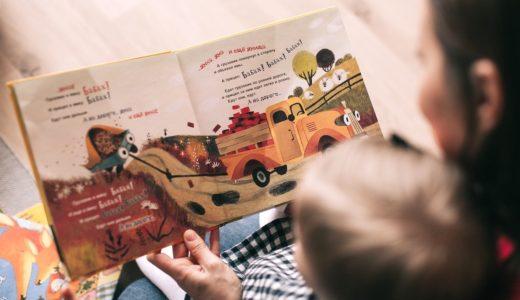 元気いっぱい幼稚園児がお気に入り! 寝かしつけ絵本5冊