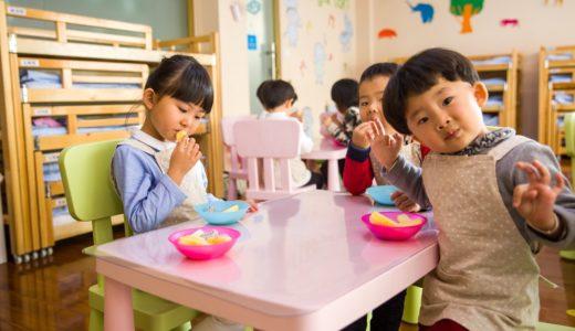 幼稚園の入園前にマスターさせておきたい、見逃しがちな3つのこと