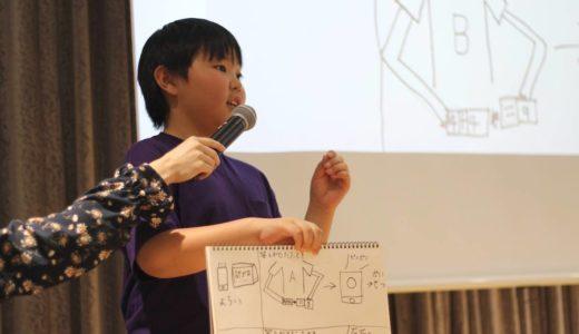 子どもはみんな天才! 子どものアイデアが社会の価値となるように  価値創造力を付ける起業家育成ワークショップ「あんとれサンデー」開講〜Mac船水さんインタビュー〜