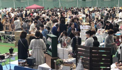 4/22(月)熊谷ドームにて子育て&手作り親子イベントに出展!
