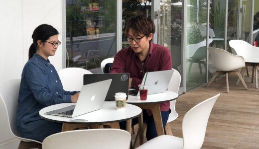 自由すぎ!? 新しい働き方を提案  完全フレックスタイム制で働きたい時に働きたいだけ仕事を〜Mac船水さんインタビュー〜