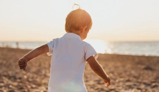 子どものうちから! 日焼け対策で紫外線から子どもを守ろう