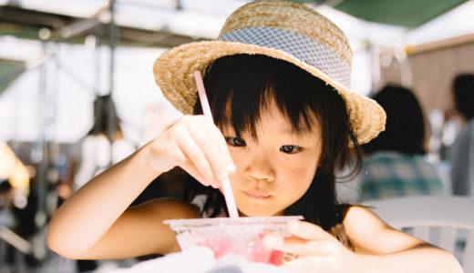 夏の前から予防できる! 子どもの熱中症