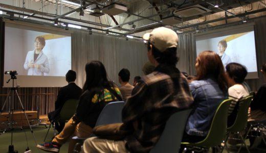 夏休み一泊二日で自由研究が終わる「特技xビジネス」でアイデア実現プログラム合宿 申し込み開始!