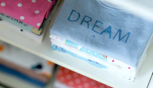メルカリで子ども服を売る5つのコツ