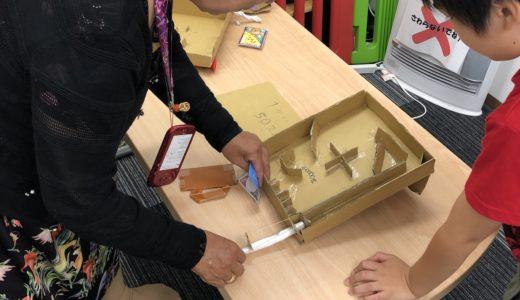 学童保育でゲーム祭り!? 手作りゲームセンターを開催しました