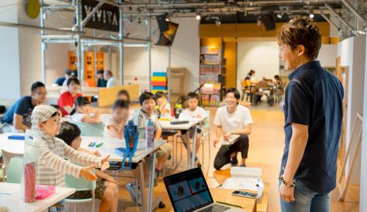 小学生と起業家がコラボした商品が完成! 8/25柏の葉T-SITEで販売! T-KIDSサマープロジェクト2019 ー起業家とスタートアップ体験プロジェクト