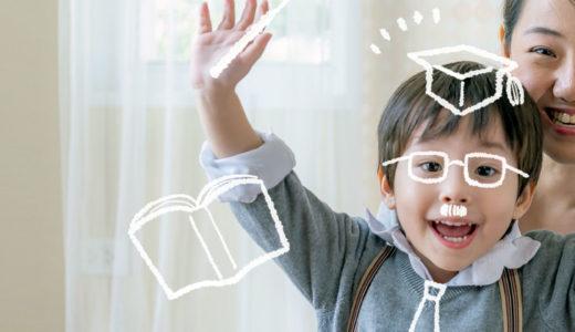 学びの遊園地「あそんでアカデミー算数&創造」冬休み体験ワークショップは大人気でした!