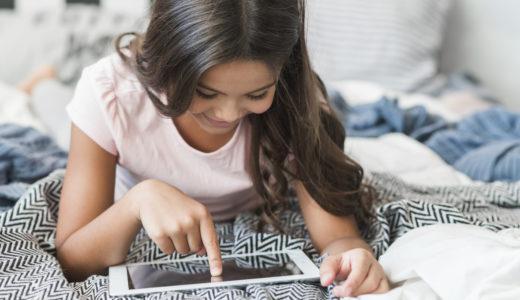 全国一斉休校! オンラインで今学べる無料の子ども向け学習支援サイト活用のススメ
