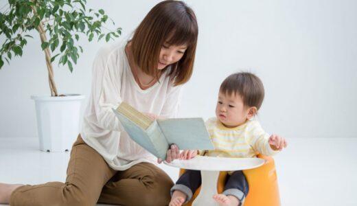 1歳児による、好きな絵本ランキング5選!
