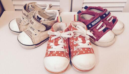 まだしゃべれない子どもの靴選び、どうしてる?