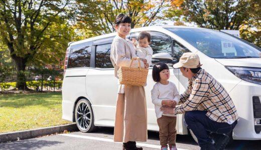 ファミリー向けのハイトワゴンってどうなの? 3人家族の車買い替えレポート!