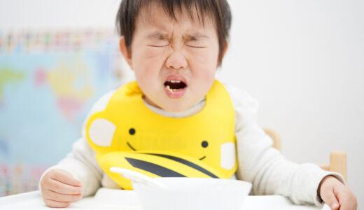固形物を食べてくれない1歳男児になんとかたんぱく質を取らせるために作った離乳食(中期~完了)